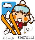 がっこうKids スキー女子 冬スポーツ 59678118