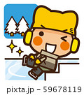 がっこうKids スケート男子 冬スポーツ 59678119
