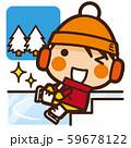 がっこうKids スケート女子 冬スポーツ 59678122