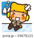 がっこうKids スケート男子 冬スポーツ 59678125