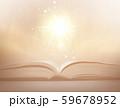 イメージフォト 59678952