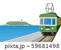江ノ電|電車|ローカル線|江ノ島|湘南|鎌倉|藤沢|海岸 59681498