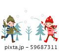 雪合戦6 59687311