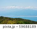 雲間に映る富士山 59688189