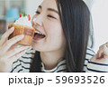 若い女性 笑顔 食べる おいしい 59693526
