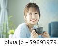 マグカップ コーヒー お茶 59693979