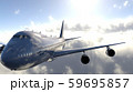 飛行中の飛行機 59695857