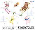 動物の冬遊び(影なし) 59697283