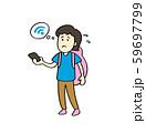 WiFiを探して彷徨う人 59697799