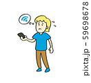 WiFiを探して彷徨う人 59698678