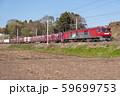 JR常磐線 貨物列車 59699753