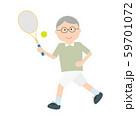 シニアテニス 男性 59701072