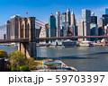 《ニューヨーク》マンハッタンの摩天楼とブルックリンブリッジ 59703397