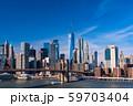 《ニューヨーク》マンハッタンの摩天楼とブルックリンブリッジ 59703404