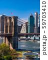 《ニューヨーク》マンハッタンの摩天楼とブルックリンブリッジ 59703410