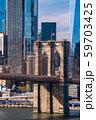 《ニューヨーク》マンハッタンの摩天楼とブルックリンブリッジ 59703425