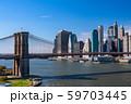 《ニューヨーク》マンハッタンの摩天楼とブルックリンブリッジ 59703445