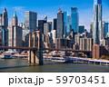 《ニューヨーク》マンハッタンの摩天楼とブルックリンブリッジ 59703451
