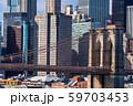 《ニューヨーク》マンハッタンの摩天楼とブルックリンブリッジ 59703453