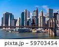 《ニューヨーク》マンハッタンの摩天楼とブルックリンブリッジ 59703454