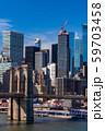 《ニューヨーク》マンハッタンの摩天楼とブルックリンブリッジ 59703458