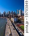 《ニューヨーク》マンハッタンの摩天楼とブルックリンブリッジ 59703849