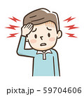 頭痛 男性 59704606