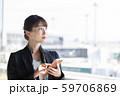 ビジネス 女性 空港  59706869