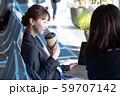 ビジネス 女性 空港  59707142