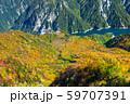 《富山県》紅葉の黒部平・立山黒部アルペンルート 59707391