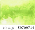 Abstract watercolor texture background. Hand painted illustration. 59709714