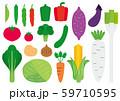 お野菜 59710595