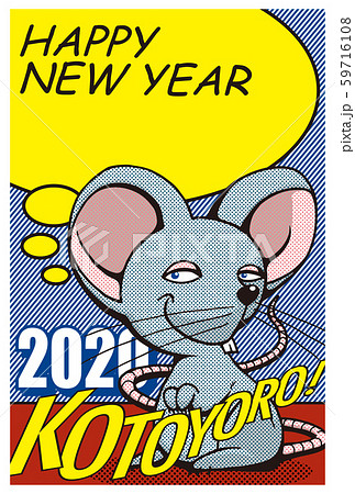 2020年賀状テンプレート「ポップアート風年賀状02」ハッピーニューイヤー 手書き文字用スペース空き