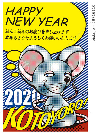 2020年賀状テンプレート「ポップアート風年賀状02」ハッピーニューイヤー 日本語添え書き付