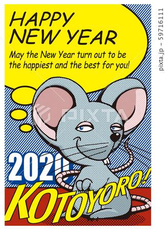 2020年賀状テンプレート「ポップアート風年賀状02」ハッピーニューイヤー 英語添え書き付