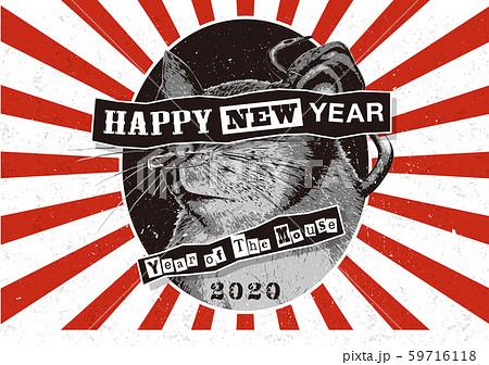 2020年賀状テンプレート「パンクロックマウス」ハッピーニューイヤー 添え書きなし