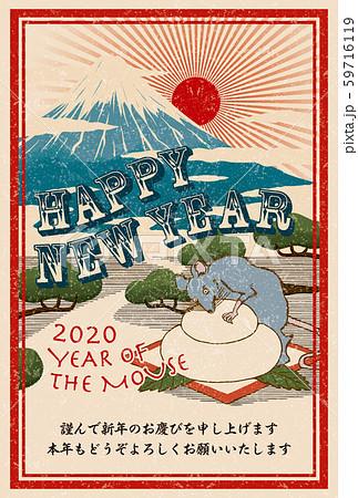 2020年賀状テンプレート「レトロデザイン」ハッピーニューイヤー 日本語添え書き付 59716119