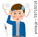 男性 体調不良 発熱 イラスト 59719216