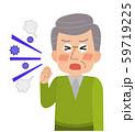 高齢男性 おじいさん 体調不良 咳き込む イラスト 59719225