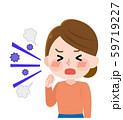 女性 体調不良 咳き込む イラスト 59719227