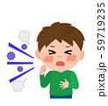 男の子 体調不良 咳き込む イラスト 59719235