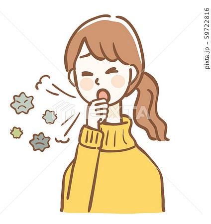 せき 女性 飛沫感染 ウイルス 59722816