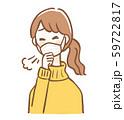 マスク 女性 咳 59722817