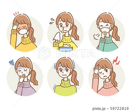 風邪の症状 女性 セット 59722819