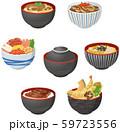 いろいろな丼物イメージイラストセット 59723556