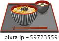親子丼と味噌汁のイメージイラスト 59723559