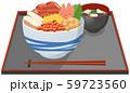 海鮮丼と味噌汁のイメージイラスト 59723560