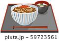 牛丼と味噌汁のイメージイラスト 59723561