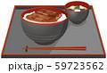 鰻丼と味噌汁のイメージイラスト 59723562