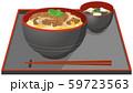 カツ丼と味噌汁のイメージイラスト 59723563